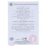 China certificate-7 manufacturer