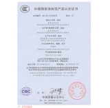 China certificate-5 manufacturer