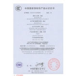 China certificate-4 manufacturer