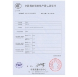 China certificate-3 manufacturer