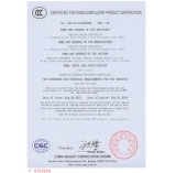 China certificate-2 manufacturer