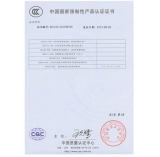 China certificate-1 manufacturer