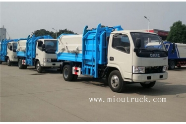 4 - 5 tons self-loading garbage truck hanging buckets with compressed garbage truck