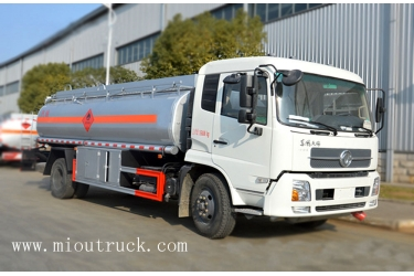 CSC5160GYYDX5 dongfeng 16CBM fuel tanker transport vehicle