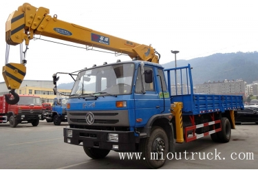 China Dongfeng 153 series 245HP 6×4 truck crane  DFE5258JSQF