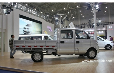 Dongfeng 1.5L 117hp gasoline Double row small trucks
