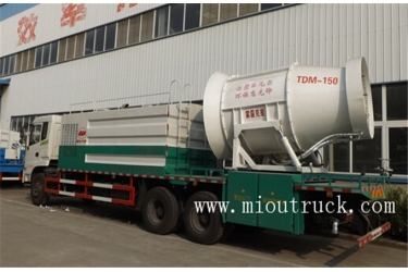 Dongfeng 10CBM multi-functional dust suppression vehicles