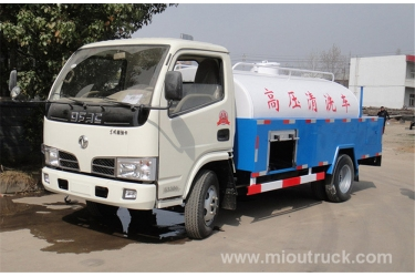 China Dongfeng 153 high pressure cleaning truck China supplier exporter