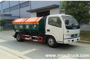Dongfeng 4*2 Detachable Container Garbage Truck,garbage truck for hot sale