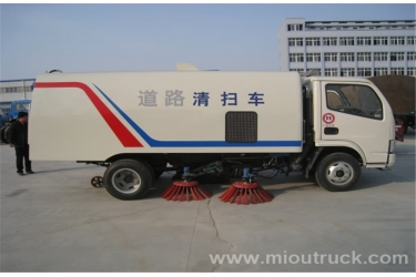 China Dongfeng 4*2 road sweeping truck  YSY5160TSL China supplier for sale exporter