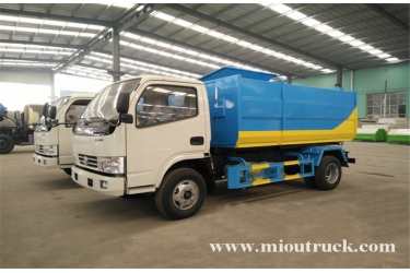 DF 4 x 2 5 m ³ XZL5070ZZZ5 garbager trucks for sale
