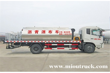 Dongfeng 4x2 8m³ Asphalt Distribution Truck for sale