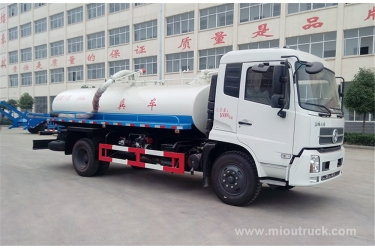 Dongfeng 6000L Fecal Suction Truck China Supplier  with best price for sale