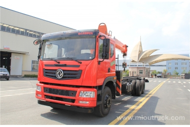 Dongfeng 6X4 Truck Mounted Crane in China with good quality for sale  china supplier