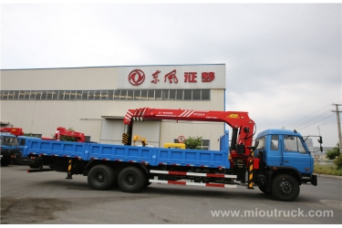 Dongfeng  6X4  Truck mounted crane in china good quality for sale