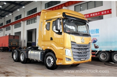 Dongfeng 6x4  LZ4251QDCA  tractor truck factory direct sale