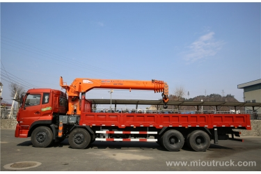 China Dongfeng 8X4 truck mounted crane in China with best price for sale China Supplier exporter