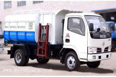 Dongfeng CLW5071ZZZ4 4*2 3ton Hydraulic Lifter Garbage truck