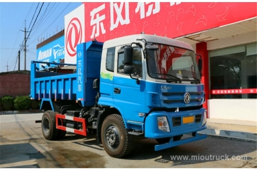 Dongfeng Commerce 180hp 4x2 Dump truck hot sale in China