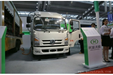 Dongfeng Special commerce 4x2 82hp power-driven cargo truck EQ5070XXYTBEV3