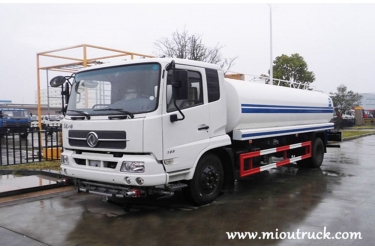 Dongfeng Tianjin 4x2 9m³  water truck for sale