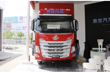 Dongfeng chenglong H7 6*4  500HP Tractor Truck
