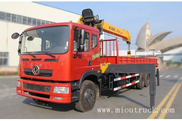 Dongfeng  xcmg 12t 6*4 straight arm truck crane factory price