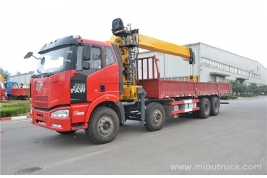 FAW  8X4 16 tons truck mounted crane China supplier good quality for sale