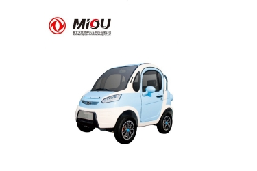 Fashion 4 wheels electrical car with high quality