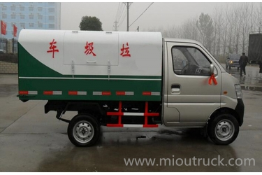 Small Dongfeng detachable container garbage collector