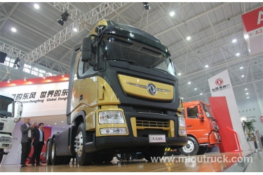 China dongfeng  discount prices EURO 4 DFL4251A 340hp 6x4 prime mover with trailer