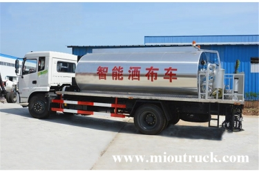 dongfeng 4x2 10m³ asphalt distribution truck for sale