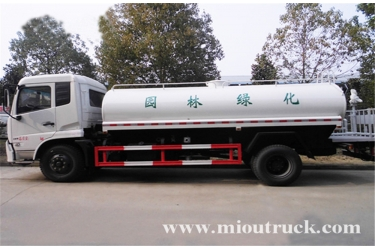 dongfeng 4x2 15m³ water truck for sale