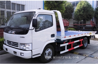 China 4 tons Dongfeng road rescue vehicle,tow truck manufacture for sale factory