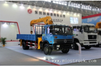 China 4ton dongfeng 4*2 180hp Euro3  straight arm truck  crane factory