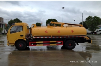 China 6000-7000L China Dongfeng  fuel tanker truck for sale factory