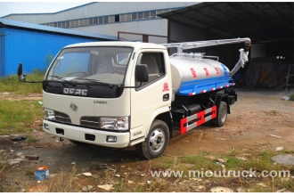 China China Dongfeng 5000 Liters  DLK 4*2 fecal suction truck good quality for sale factory