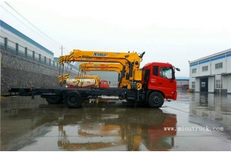 China China factory wholesale price 6.3Ton Truck Mounted Crane factory