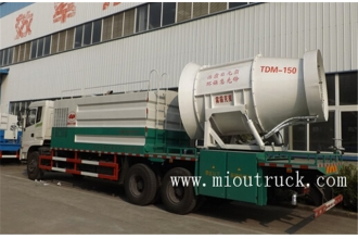 China Dongfeng 10CBM multi-functional dust suppression vehicles factory