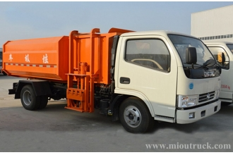 China Dongfeng  4x2  5m³  Volume Capacity Dumper Garbage Truck factory