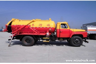 China Dongfeng 4x2 6m³  sewage suction truck CLW5110GXWT4 factory