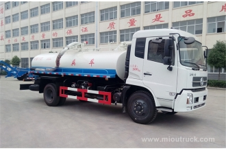 China Dongfeng 6000L Fecal Suction Truck China Supplier  with best price for sale factory