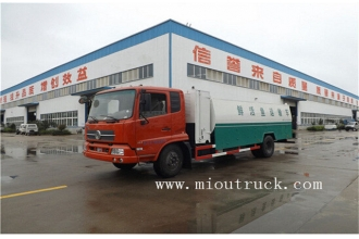China Dongfeng 9 CBM fresh seafood transporter factory