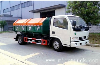 China Dongfeng Duolika  CLQ5070ZXX4  Detachable Garbage Truck , 99HP ,4X2 factory