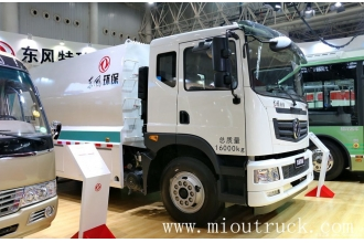 China EQ5162ZYSS5 Dongfeng Special Commericial Vehicle    Garbage Truck(compressed)  EQ5162ZYSS5 factory