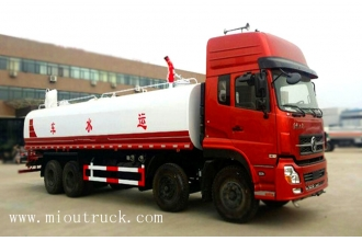 China water truck 8*4 Euro4 21ton fire sprinkler for rescuing dongfeng tianlong brand(HLQ5311GSSD) factory